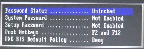 Disable Clear Setup Password.jpg