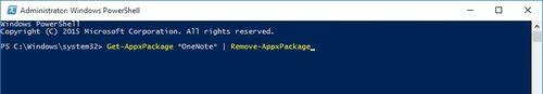 Kako deinstalirati windows 10 aplikacije - remove one note